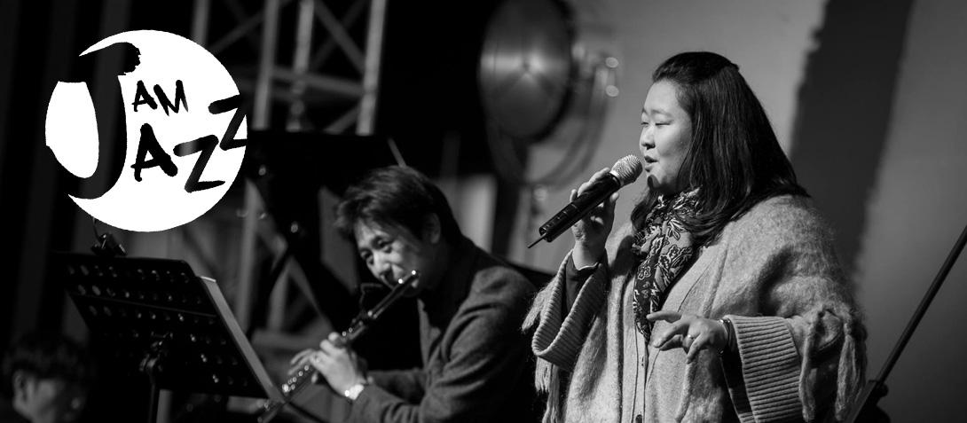 Jam Jazz Chant avec Minjung Lee, rendez-vous le 2 février 2020