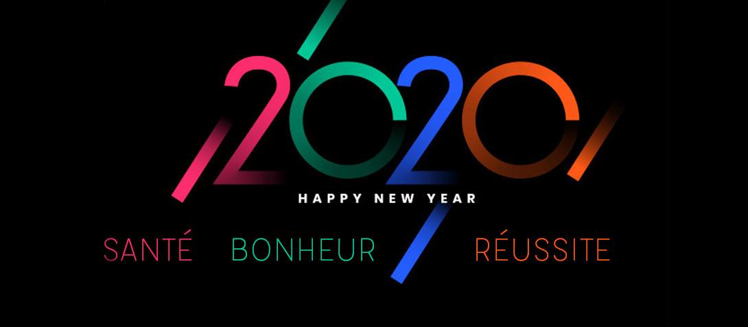 Toute l'équipe de Bertet Musique vous souhaite une bonne année !
